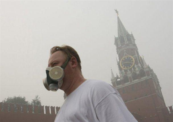 Смог над Москвой рассеялся