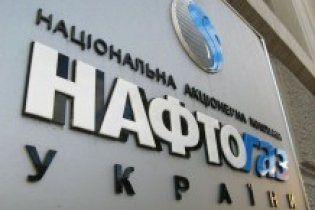 """""""Нафтогаз"""" перерахував """"Газпрому"""" 715 мільйонів за вересневий газ"""