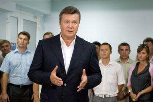 Янукович гарантував свободу слова в Україні