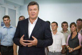 Янукович доручив уряду готуватися до Олімпіади-2022