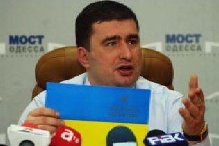 Марков заявил, что День Независимости Украины - глупый праздник