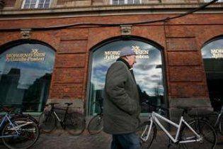 Датська газета відгородилася від терористів колючим дротом