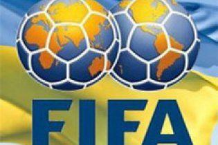 Україна залишилась у четвертому десятку рейтингу ФІФА