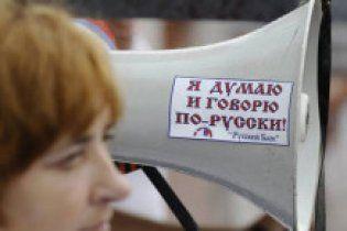 Раді запропонували зробити Україну двомовною