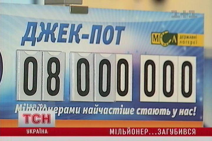 russkoe-loto-dzhekpot-na-etoy-nedele