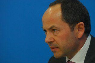 Тигипко: государство должно поддержать отечественный автопром заказом и дешевыми кредитами