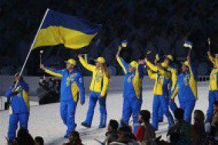 С 2010 года начинается подготовка Украины к Олимпиаде-2022