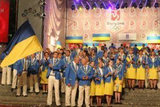 Ющенко наградил призеров Олимпиады (видео)