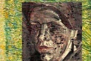 "Ван Гог под ""Опушкой"" спрятал женщину"