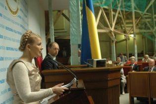 Тимошенко пообещала защитить украинцев от воды (видео)
