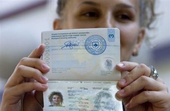 Закордонний паспорт Косова