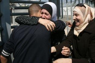 Израиль отпустил пятерых палестинских подростков (видео)
