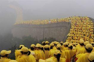 Олимпийский огонь пронесли по Большой китайской стене (видео)