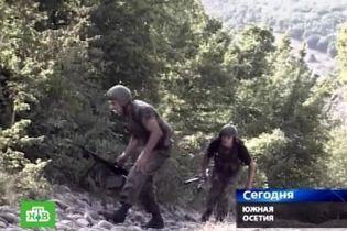 Северная Осетия направила в Цхинвали помощь (видео)