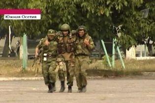 Россия пошла в атаку