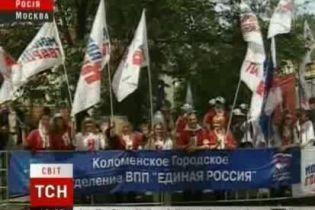 В Москве проходят пикеты (видео)
