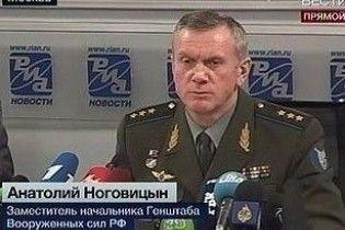 Генштаб РФ заявил о полном выведении войск из Абхазии и Южной Осетии