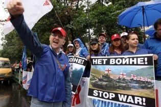 В Тбилиси прошла акция протеста против агрессии России