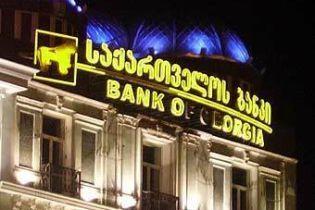 Банки Грузии закрылись на один день