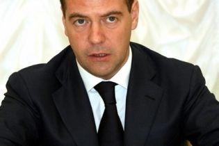 Медведев: Россия ответит на агрессию против своих граждан