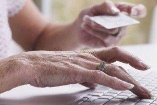 Для пенсионеров откроют вузы