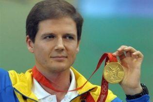 Украинских медалистов поздравили на Родине (видео)