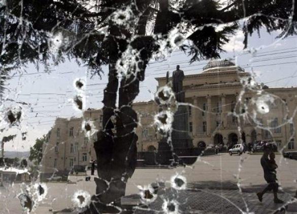Війна у Південній Осетії