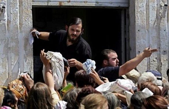 Біженці у Грузії