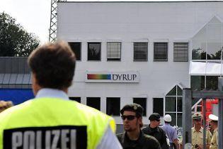 Более сотни людей отравились в Германии (видео)
