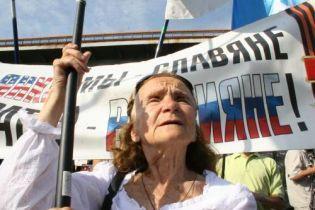 В Симферополе сорвали собрание о статусе Крыма (видео)