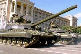 """В украинской армии появился первый батальон """"Булатов"""" (видео)"""