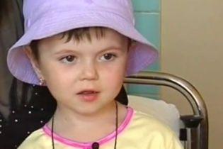 Четырехлетней девочке нужна помощь! (видео)