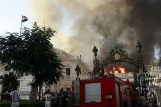 В Египте горит парламент (видео)