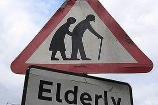 Британские пенсионеры воюют против дорожных знаков