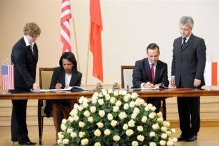 Польша и США подписали соглашение ПРО (видео)
