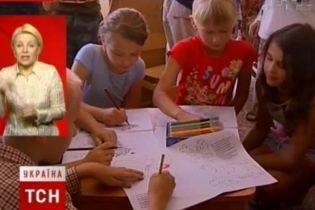 Учителя получали деньги за несуществующих детей (видео)
