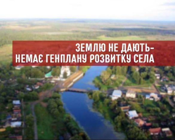Спецпроект ТСН