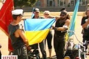 Как байкери День флага праздновали (видео)