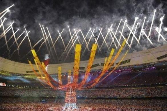 Церемонія закриття Ігор-2008