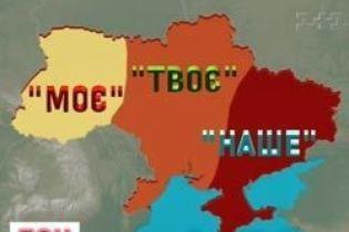 Правительственные чиновники задумали перекроить Украину (видео)