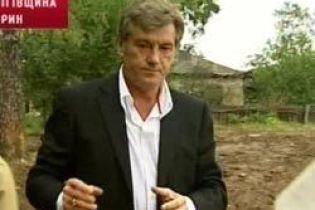 Ющенко посетил Батурин (видео)