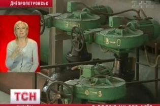 Днепропетровская область может остаться без воды (видео)