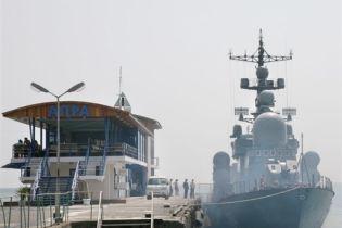 Российские корабли прибыли в Сухуми (видео)