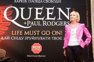 Харьков дождался Queen (видео)