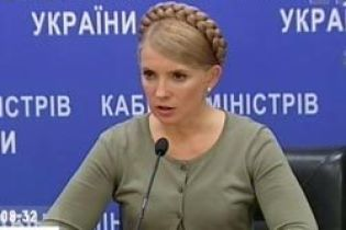 Тимошенко обещает наказать виновных во взрывах (видео)