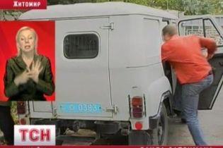 На Житомирщине задержали банду (видео)