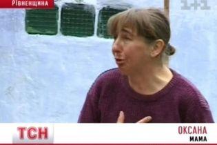 Мать едва не загубила ребенка (видео)