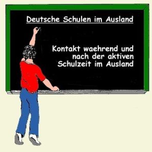 німецька школа