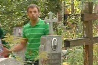 Почему исчезают могилы? (видео)