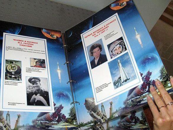 Планетарій у Донецьку